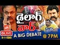 LIVE: Naga Babu vs. Balakrishna; debate with Kathi Mahesh