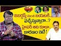 Appa Rao Reveals about Hyper Aadi Left from Jabardasth Show