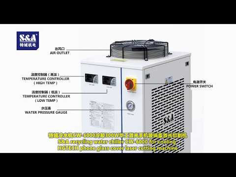 S&A recycling water chiller CW-6000 for cooling HGTECH phone glass cover laser cutting machine