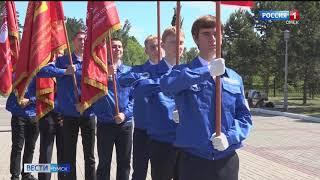От Крыма до Владивостока — омские студотрядовцы открыли новый трудовой семестр