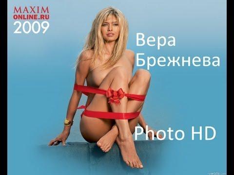 Вера Брежнева - Нирвана (Photo HD)