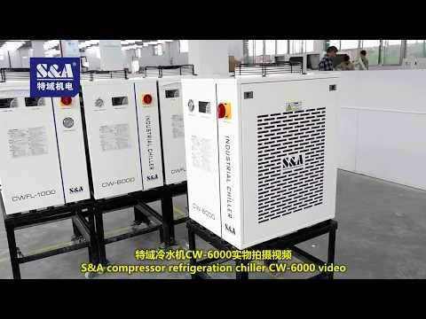 S&A compressor refrigeration chiller CW-6000 video