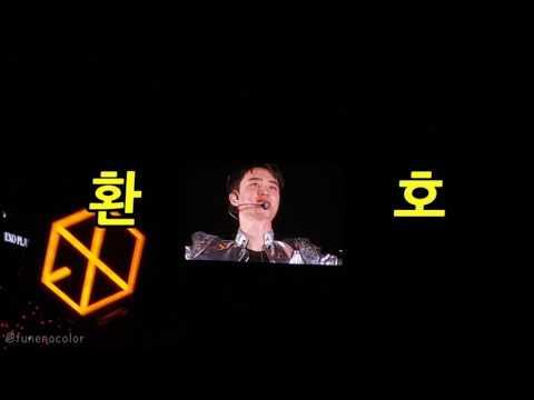 20170528 엑소디움닷 중간 멘트 (자막ver) EXO'rDIUM dot Comment