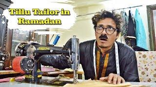Funny Tillu Tailor In Ramzan | Hyderabadi Comedy | The Baigan Vines