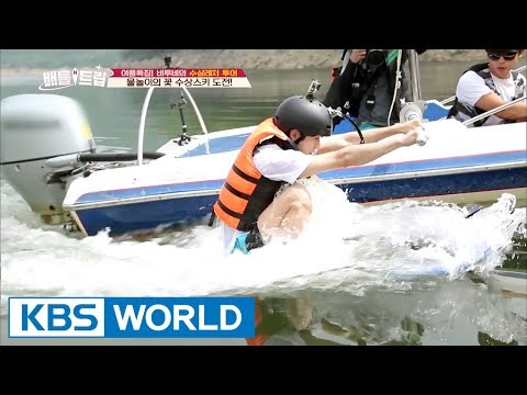 BTOB shows off their water skiing skills! [Battle Trip / 2017.08.18]