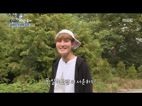 [Human Documentary People Is Good] 사람이 좋다 - Kangta likes smarty pants 20161030