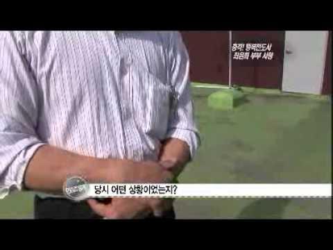 행복전도사 최윤희 부부 사망.wmv