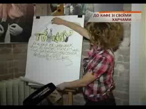 КоММуна на ТВ