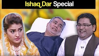 Best Of Khabardar Aftab Iqbal - 14 February 2018 - Ishaq Dar Special - Express News