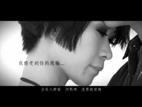 2010實力新人Khloe Chu朱紫嬈 - 啞忍