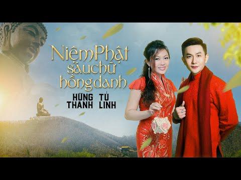 Niệm Phật A Di Đà | Hùng Thanh - Tú Linh