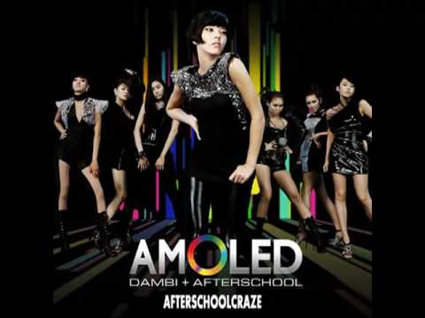 Son Dambi-After School - Amoled (아몰레드) [Audio]