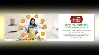 NRB Commercial Bank's School Banking ,SMS Banking , Internet Banking