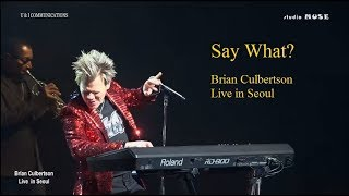 Brian Culbertson - Say What(Live in Seoul)