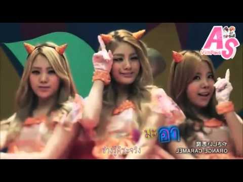 [Karaoke Thaisub] Orange Caramel - My Sweet Devil
