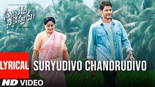 Lyrical song 'Suryudivo Chandrudivo' from Sarileru Neekevv..