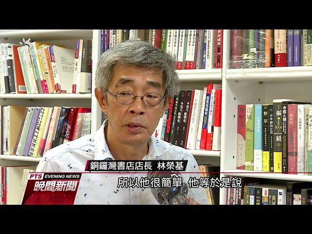 壹傳媒總裁、香港蘋果總編 涉國安法遭起訴、 19日出庭