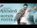 Goutham Nanda First Look Motion Poster - Gopichand, Hansik..