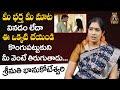 మీ భర్త మీ మాట వినడం లేదా...?   Wife Husband Relationship   Smt Bhanu Koteswari   TSW