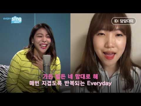 [everysing] U & I_판듀ver.