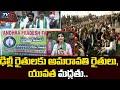 AP Youth & Amaravati Farmers Supports Delhi Farmers Protest | F2F | TV5 News