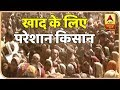 Rajasthan: Farmers struggle for compost