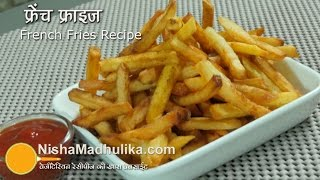 French Fries Recipe - Homemade Crispy French Fries Recipe