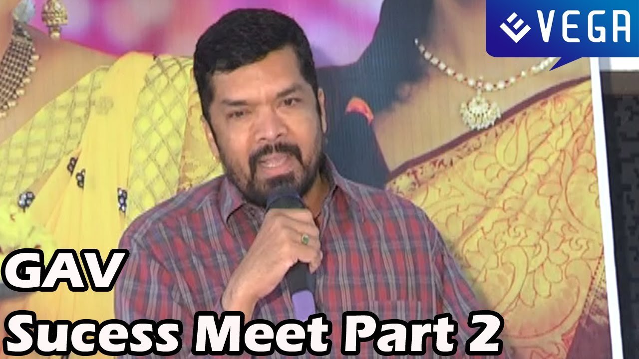 Govindudu Andarivadele Movie – Ram Charan, Kajal- Sucess Meet Part 2