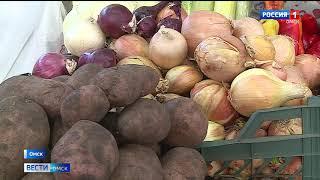 Сегодня в министерстве сельского хозяйства прокомментировали рост цен на продукты