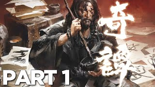 GHOST OF TSHUSIMA LEGENDS Walkthrough Gameplay Part 1 - INTRO (Ghosts of Tsushima Multiplayer)