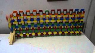 +doino wall 500