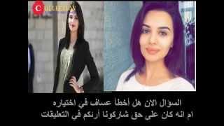 شاهد خطيبة محمد عساف بدون مكياج لينا قيشاوي بدون مكياج     -