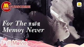 【1080P Chi-Eng SUB】《黑蝴蝶》一场岁月的纪念 青春的误途与爱情婚姻的迷茫(刘敏涛/李砚 主演)