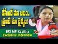 MP Kavitha Interview- Leader