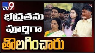 AP government cuts security for Chandrababu family members..