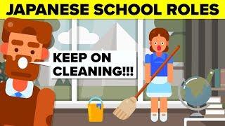 Weird Japanese School Rules