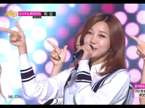 Apink - Mr. Chu, 에이핑크 - 미스터 츄, Music Core 20140524