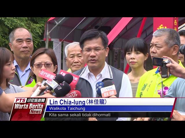 Taichung mempersiapkan permohonan ulang EAYG 2019