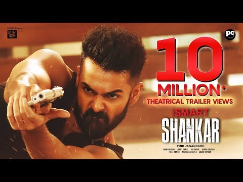 iSmart-Shankar-Movie-Theatrical-Trailer