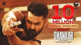 Ismart Shankar Theatrical Trailer- Ram Pothineni, Nidhhi A..