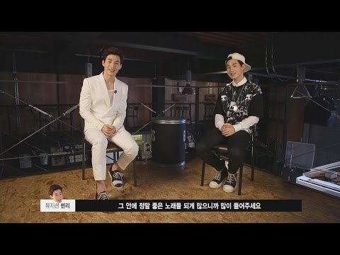 〈HENRY's Real Music : You, Fantastic〉 EP1. HENRY to HENRY