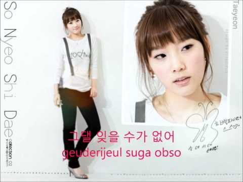 Taeyeon-Missing You Like Crazy (Hangul+Romanized Lyrics)