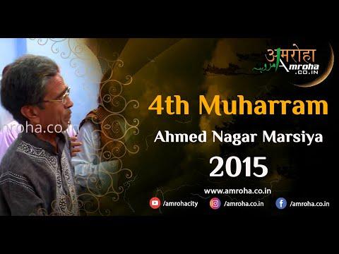 Amroha Marsiya-4th muharram2015-ahmad nagar-amroha