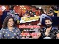 Bigg Boss Telugu 4 Akhil Sarthak about His Future Wife || MASTI with MANJUSHA || SumanTv Gold