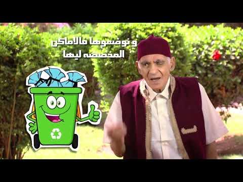 عبد الرؤوف يوجه رسالة عاجلة وهامة للمغاربة بمناسبة العيد