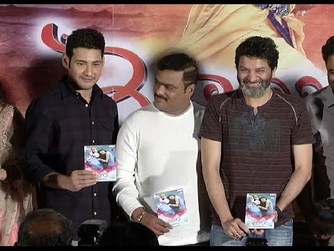 Mahesh-Babu-Heartful-Speech----Vaishakam-Movie-Audio-Launch