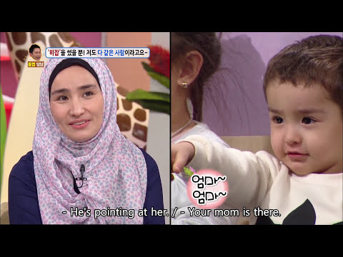 I'm a Korean that wears a Hijab [Hello Counselor / 2016.12.05]