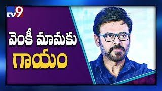 Victory Venkatesh injured on Venky Mama sets..