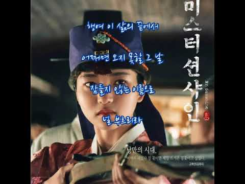 #박효신  ➿  그 날 (가사)