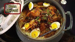 Raan Biryani Recipe Eid ul Adha   How to Cook Mutton Raan Biryani at Home   My Kitchen My Dish